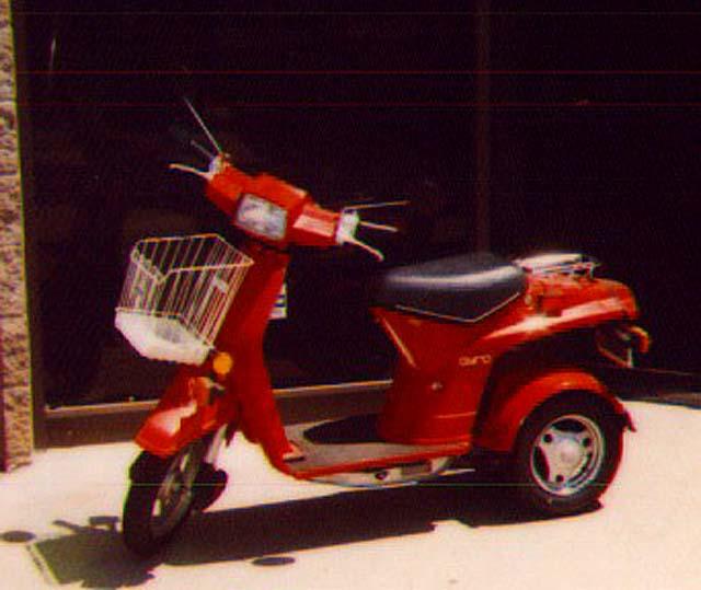 BikePics Honda Gyro 50 Home